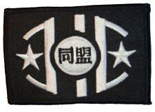 SERENITY - FIREFLY - Browncoat black Logo- Uniform  Patch - Aufnäher