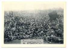 Russian Civil War 2nd Entente Campaign Red Partisans of Voznesenskaya PC ca 1926