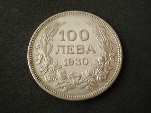 Bulgaria, 100 Leva, 1930, silver