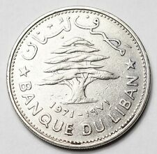 LIBAN : 50 PIASTRES 1971