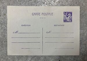 Entier postal 1f20 Iris violet carte postale timbre imprimé 1941 préimprimé