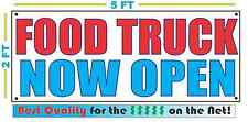 Food Truck Now Open Banner Sign New Larger Size Best Quality for the $