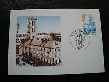 FRANCE - card 1st day 12/10/1996 (high school henri IV paris) (cy43) french
