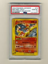 Pokemon PSA 10 GEM MINT Moltres Unlimited E2 Mysterious Mountains Japanese Card