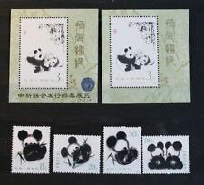 VR China  1985 - Pandabären - Postfrisch