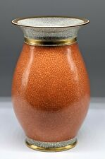 LARGE Royal Copenhagen Crackle Vase 9""