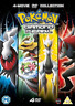 POKEMON: 4 MOVIE COLLECTION (UK IMPORT) DVD [REGION 2] NEW