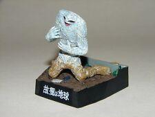 Jamila Figure from Ultraman Diorama Set! Godzilla Gamera