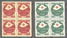 Manchukuo 1938 Red Cross Society (2v Cpt, Block of 4) MNG