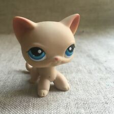 LPS TAN CREAM blue eyes #228 Lovely Action Figure LITTLEST PET SHOP
