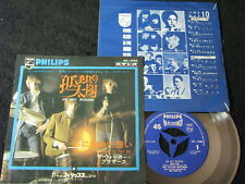 THE WALKER BROTHERS In My Room / Japan SP PHILIPS VICTOR SFL-1080