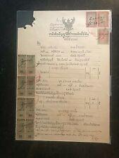 Stamps Thailand-Siam 1925+ Document Revenue-Signe-Finger Tip-Used #01594