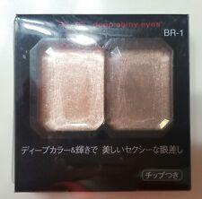Used Kanebo Kate Japan Deep Shiny Eyes Series Eyeshadow Palette BR-1 US Seller