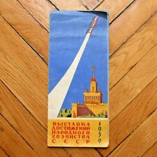 USSR Moscow All-Russian Exhibition of Achievements VDNKh GUIDE Booklet. 1959