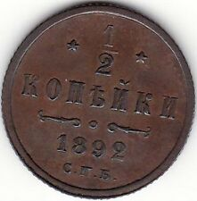 RUSSIA 1892 1/2 KOPEKS SPB AU / RUSSIAN COPPER 1892 1/2 KOPECKS SPB AU