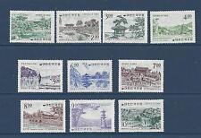 "KOREA  #434-443   MHR   ""SECRET GARDEN, CHANGDOK PALACE, SEOUL"""