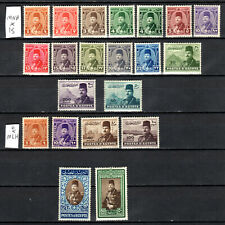 EGYPT 1944-1951 KING FAROUK COMPLETE SET OF MNH & MLH STAMPS