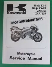 KAWASAKI zx-7 ZX-7R ZXR750 R NINJA 1991  MANUAL WORKSHOP SERVICE HANDBOOK