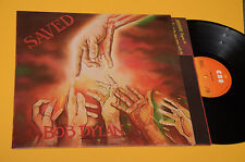 BOB DYLAN LP SAVED ITALY 1980 EX+ TOP AUDIOFILI