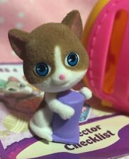 Kitty In My Pocket Brown Damien Cornish Rex Cat Series 4 Blind Bag Figure