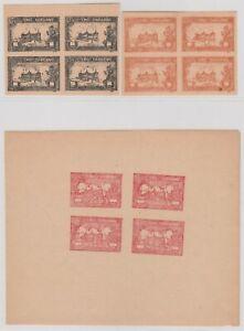 Siam Thailand King Rama VIII Chakri Palace Issue Proof Essay Forgery Group # 2