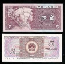 Chine CHINA Billet 5 JIAO 1980 P882 NEUF UNC