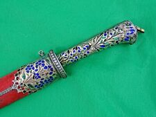 Mughal Silver Enamel Dagger Knife Islamic Wootz India Lucknow Antique sword 18C