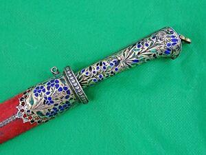 MUGHAL SILVER ENAMEL DAGGER KNIFE ISLAMIC WOOTZ INDIA LUCKNOW Antique sword 18C