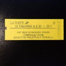 CARNET MARIANNE DE BRIAT N°2614-C6A NEUF ** LUXE MNH COTE 100€
