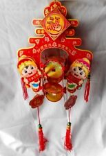 Colorful Chinese Ferris Wheel ORNAMENT/HANGING DECORATION tassels Red & Gold