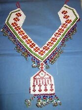 """Necklace Beaded Afghan Kuchi Tribal 16"""" with ties"""