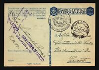 Italy (Fiume) 1942 Military Postcard  - Z16851