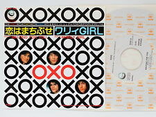 """OXO Waiting For You / Whirly Girl 07SP695 JAPAN 7"""" 060"""
