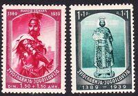 Yugoslavia Kingdom 1941 ☀ The 550th Anniversary of the Battle of Kosovo ☀ MNH**
