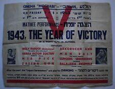 Old 1943 SHOW Poster WWII Palestine Tel-Aviv Israel Holocaust Jewish Art Judaica