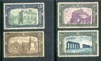 1930 Italia Regno Milizia III serie 4 valori nuovi centrati spl ** MNH