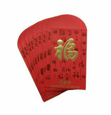Chinese New Year Red Envelopes Packets Hong Bao Fortune Good Luck (Pack Of 8)