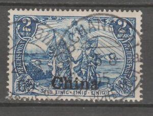 Dt. Post in China - Nr.: 25 II - gebraucht  - Bpp-geprüft Steuer