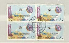 Q8026 - RAS AL KHAIMA 1966 - QUARTINA USATA TELECOMUNICAZIONI NP 85 - VEDI FOTO