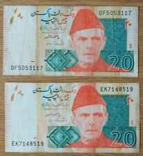 PAKISTAN PAIR OF 2012 & 2013 VERY COLLECTABLE CIRCULATED TWENTY RUPEE BANKNOTES