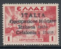 ITALY CEFALONIA OCC. - AGROSTOLI OVERPR n. A13  cv 520$