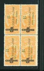 Nicaragua Bluefields Specialized: MAXWELL #LB125 5c Minor Broken Letters $$$