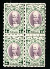 Malaya-Kelatan Stamps # 41 XF Block 4 OG 2NH 2LH Catalog Value $200.00