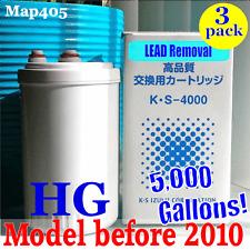 REPLACEMENT FILTER FOR ENAGIC KANGEN WATER PREMIUM GRADE-Leveluk SD501HG-3SET