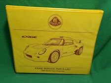 LOTUS EXIGE SERVICE PARTS LIST CATALOGUE 2000 MODEL YEAR ONWARDS