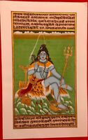Hand Painted India God Lord Shiva Miniature Finest Painting Detail Art Finest
