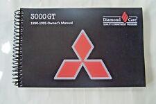 1995 1994 mitsubishi 3000 gt owners manual reprint new 1993 1992 1991 1990