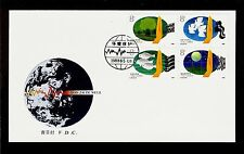 FIRST DAY COVER China PRC T.127 Environmental Protection U/A FDC 1988