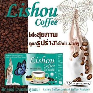 1 Box Lishouslimming COFFEE FOR WEIGHT LOSS Best Seller AUTHENTIC🇬🇧🇵🇭