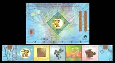 China Macau 2011 New Year of Rabbit stamp set
